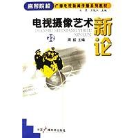 http://ec4.images-amazon.com/images/I/411q77jkoFL._AA200_.jpg
