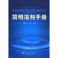 http://ec4.images-amazon.com/images/I/411tj8-jCdL._AA200_.jpg