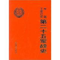 http://ec4.images-amazon.com/images/I/411w7LqVnUL._AA200_.jpg