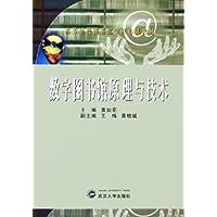 http://ec4.images-amazon.com/images/I/411wD5mfY-L._AA200_.jpg