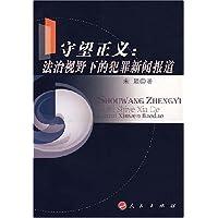 http://ec4.images-amazon.com/images/I/411xIaEsn0L._AA200_.jpg