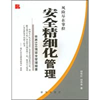 http://ec4.images-amazon.com/images/I/4120FyWnivL._AA200_.jpg