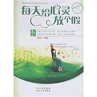 http://ec4.images-amazon.com/images/I/4123ScISbML._AA200_.jpg