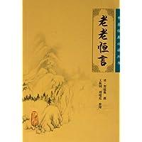 http://ec4.images-amazon.com/images/I/4125GR2p8jL._AA200_.jpg