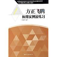 http://ec4.images-amazon.com/images/I/4126lfcjLXL._AA200_.jpg