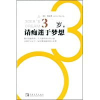 http://ec4.images-amazon.com/images/I/41273W0qFjL._AA200_.jpg