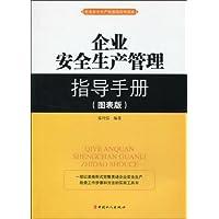 http://ec4.images-amazon.com/images/I/4127FVHmDeL._AA200_.jpg