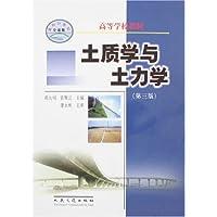 http://ec4.images-amazon.com/images/I/412Ca5o5ZLL._AA200_.jpg