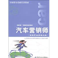 http://ec4.images-amazon.com/images/I/412F5KLQfDL._AA200_.jpg