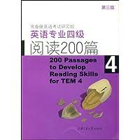 英语专业四级阅读200篇