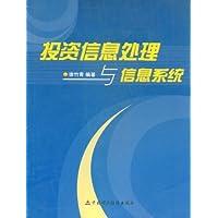 http://ec4.images-amazon.com/images/I/412IjbSJPwL._AA200_.jpg