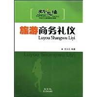 http://ec4.images-amazon.com/images/I/412J1PRIpEL._AA200_.jpg