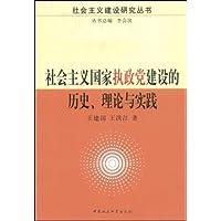 http://ec4.images-amazon.com/images/I/412NtOz4PiL._AA200_.jpg