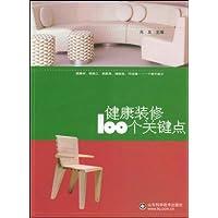 http://ec4.images-amazon.com/images/I/412OYAomh3L._AA200_.jpg