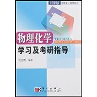 http://ec4.images-amazon.com/images/I/412PPC9dhbL._AA200_.jpg