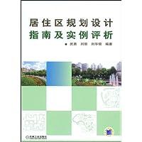 http://ec4.images-amazon.com/images/I/412QWQw79VL._AA200_.jpg