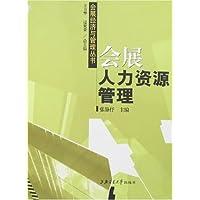 http://ec4.images-amazon.com/images/I/412SI6Um-vL._AA200_.jpg