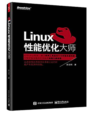 Linux性能优化大师.pdf
