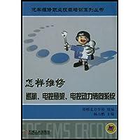 http://ec4.images-amazon.com/images/I/412Uqt-%2Bi2L._AA200_.jpg