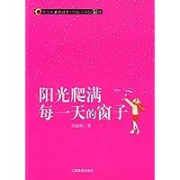 http://ec4.images-amazon.com/images/I/412WGRd-kEL._AA200_.jpg