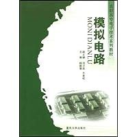 http://ec4.images-amazon.com/images/I/412X75P6PTL._AA200_.jpg