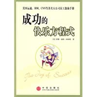 http://ec4.images-amazon.com/images/I/412XHXa6tBL._AA200_.jpg