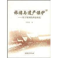 http://ec4.images-amazon.com/images/I/412XZLzAzGL._AA200_.jpg