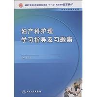 http://ec4.images-amazon.com/images/I/412aBl9B8PL._AA200_.jpg