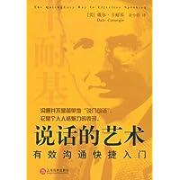 http://ec4.images-amazon.com/images/I/412hNXcT99L._AA200_.jpg