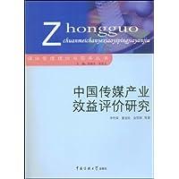 http://ec4.images-amazon.com/images/I/412na7cqEOL._AA200_.jpg