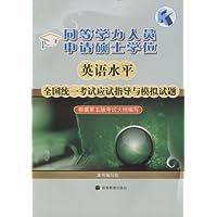 http://ec4.images-amazon.com/images/I/412oa9LI%2BxL._AA200_.jpg