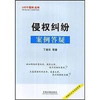 http://ec4.images-amazon.com/images/I/412pWBGgCiL._AA200_.jpg