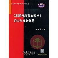 http://ec4.images-amazon.com/images/I/412qoN7k6%2BL._AA200_.jpg