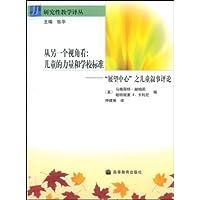 http://ec4.images-amazon.com/images/I/412sNMZId5L._AA200_.jpg