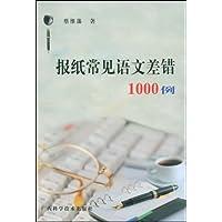 http://ec4.images-amazon.com/images/I/412sp-Ig0bL._AA200_.jpg