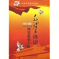 http://ec4.images-amazon.com/images/I/412uMeNMjKL._AA200_.jpg