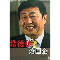 http://ec4.images-amazon.com/images/I/412voXrepGL._AA200_.jpg