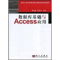 http://ec4.images-amazon.com/images/I/413-oj-CyIL._AA200_.jpg