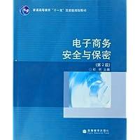 http://ec4.images-amazon.com/images/I/41310yZJSYL._AA200_.jpg