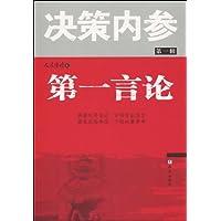 http://ec4.images-amazon.com/images/I/4133LLVwj1L._AA200_.jpg