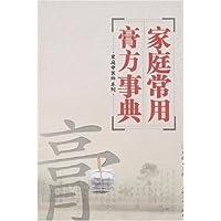 http://ec4.images-amazon.com/images/I/4134l-rjSnL._AA200_.jpg