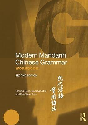 Modern Mandarin Chinese Grammar Workbook.pdf