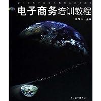 http://ec4.images-amazon.com/images/I/4139TDaT-oL._AA200_.jpg