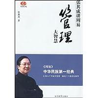 http://ec4.images-amazon.com/images/I/413AtA5r6BL._AA200_.jpg