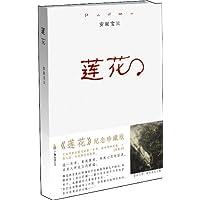 http://ec4.images-amazon.com/images/I/413B4XPXlRL._AA200_.jpg