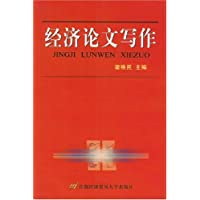 http://ec4.images-amazon.com/images/I/413DuSZm-qL._AA200_.jpg