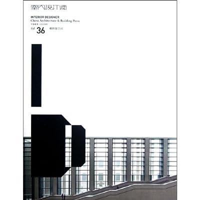 室内设计师.pdf