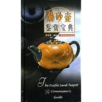 http://ec4.images-amazon.com/images/I/413FtCceJ-L._AA200_.jpg