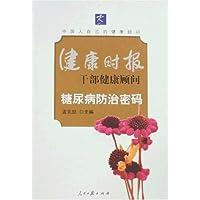 http://ec4.images-amazon.com/images/I/413GVoyYm9L._AA200_.jpg
