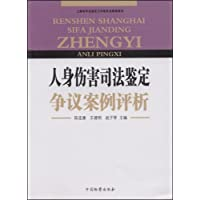http://ec4.images-amazon.com/images/I/413HLDjz6SL._AA200_.jpg